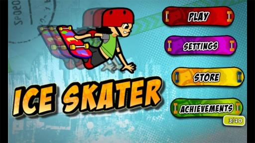 疯狂的滑板少年
