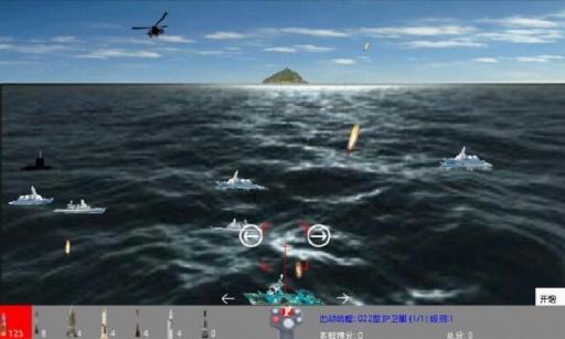 钓鱼岛海战