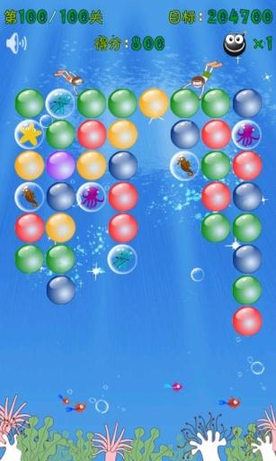 海底打泡泡 益智 App-愛順發玩APP