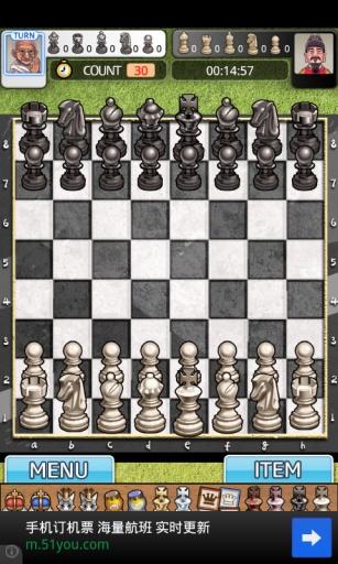 国际象棋大师2012截图4