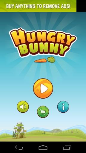 饥饿的兔子