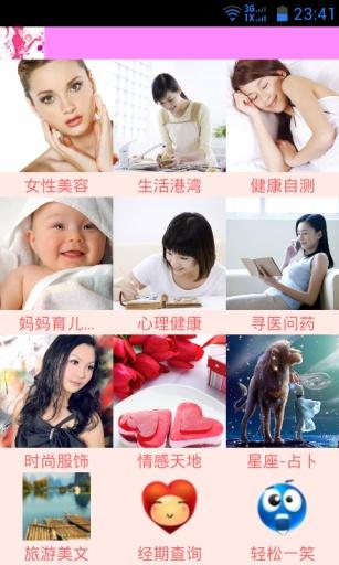 Letv Le 1 手機規格、價錢及介紹文- DCFever.com