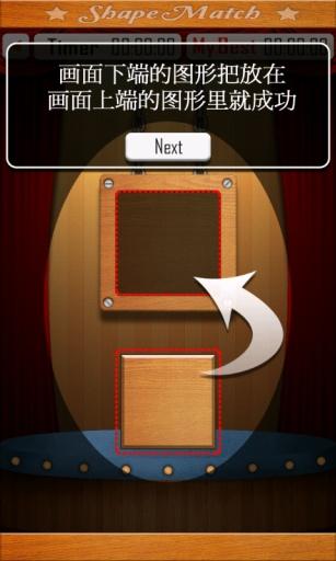 玩益智App|巧劲拼图免費|APP試玩