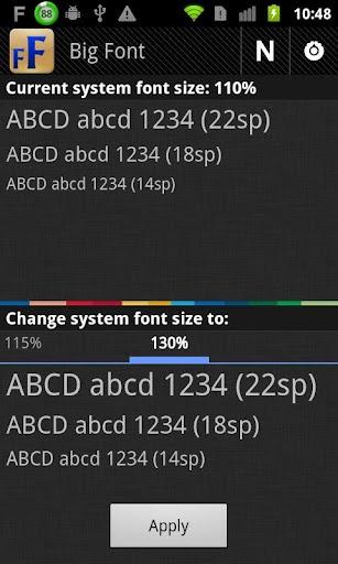 系统字体大小设置截图1