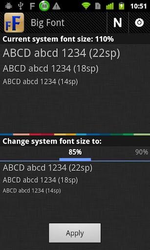 系统字体大小设置截图4