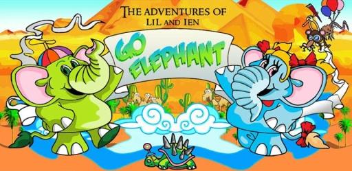 奔跑吧!小象