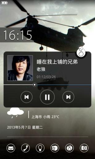 战斗机锁屏 工具 App-癮科技App
