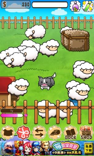 绵羊收藏家 Baw Wow!Sheep Collection!截图1