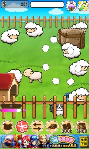 绵羊收藏家 Baw Wow!Sheep Collection!截图2