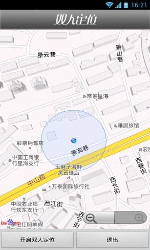 MAX (日本音樂團體) - 维基百科,自由的百科全书