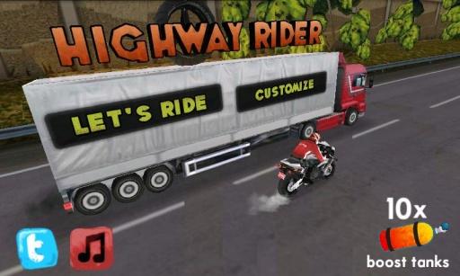 高速骑士截图1