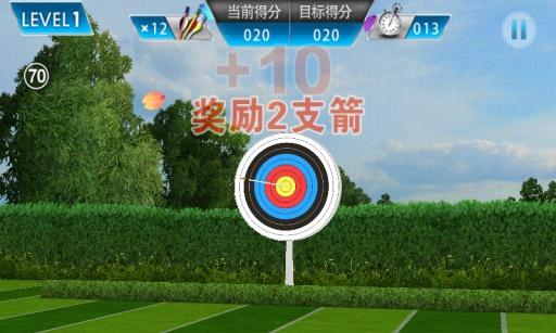 3D 射箭3D_Achery|玩射擊App免費|玩APPs