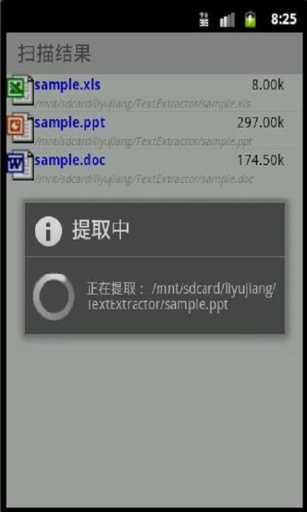 BD - Taiwan