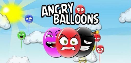 愤怒的气球