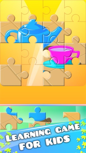幼儿拼图截图2