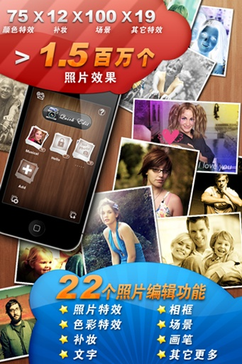 Media Viewer Small App - 1mobile台灣第一安卓Android下載站