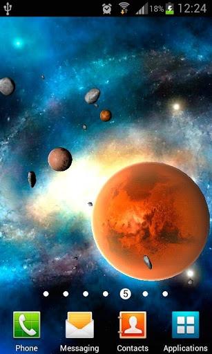 太阳系动态壁纸