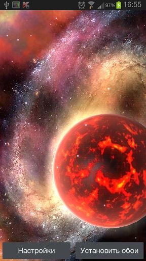 太阳系动态壁纸截图4