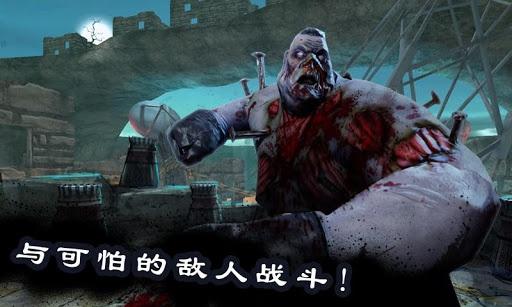 【免費動作App】死之绝境中文版-APP點子