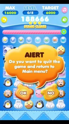 玩免費益智APP|下載萌物行行消 app不用錢|硬是要APP