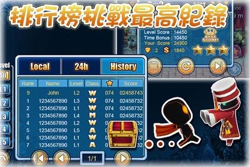 魔幻風格寵物養成手機遊戲《惡魔召喚》雙系統正式上市 - GNN ...