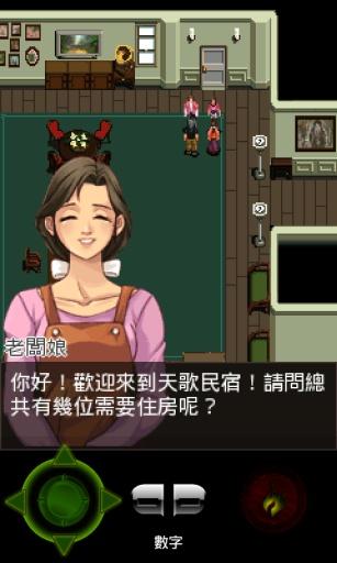 少年侦探JS_天歌民宿杀人事件 益智 App-癮科技App