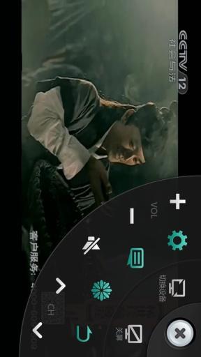 玩生活App|海信分享免費|APP試玩