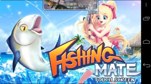 钓鱼伙伴_Fishing_Mate