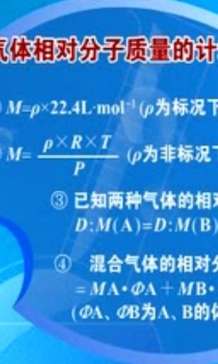 高一化学 二
