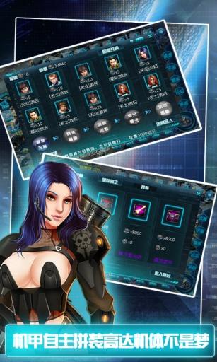 玩網游RPGApp|星际之门免費|APP試玩