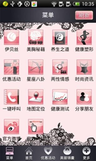 Breast self-examination - Wikipedia, the free encyclopedia