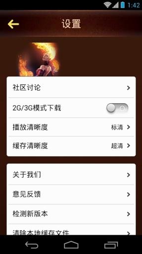 DotA 媒體與影片 App-愛順發玩APP