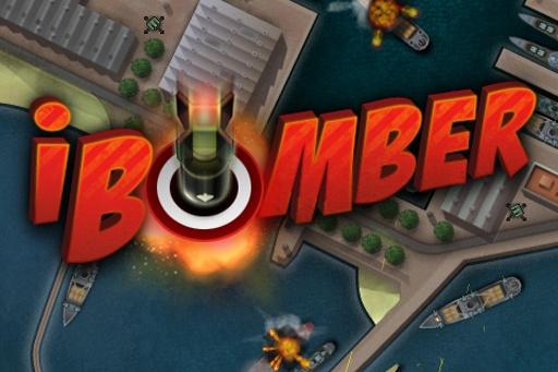 空中轰炸机