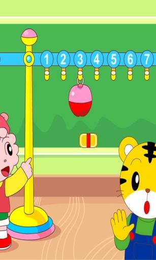 数学启蒙小游戏(一)截图3