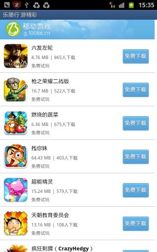 Smurfs' Village on the App Store - iTunes - Apple