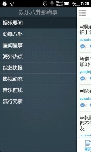 中国农业大学MBA教育中心十周年庆本周六即将举办- 活动- MBA中国网