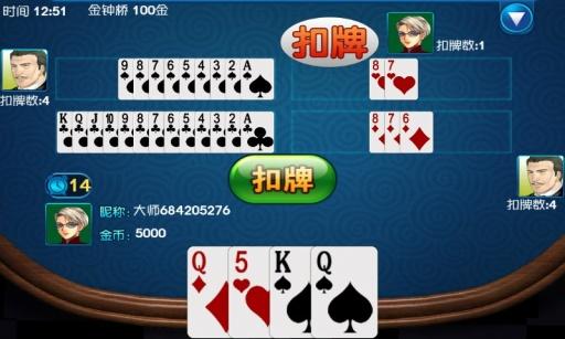 玩免費棋類遊戲APP|下載憋七 app不用錢|硬是要APP