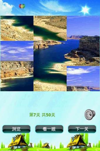 自然风景拼图游戏 益智 App-愛順發玩APP