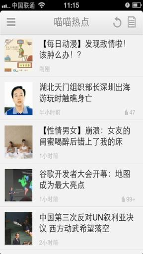 快速登入Wi-Fi熱點 (Taiwan) |Android | 遊戲資料庫 | AppGuru 最夯遊戲APP攻略情報
