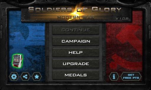 士兵荣耀:现代战争截图1