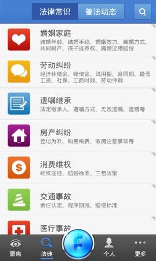 駕駛秘書|iPhone | 遊戲資料庫| AppGuru 最夯遊戲APP攻略情報