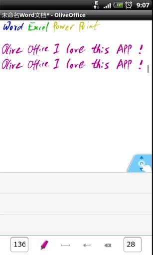 Olive 手写Word 生產應用 App-愛順發玩APP