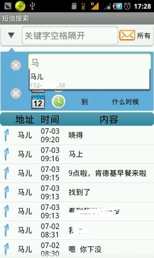 華人汽車商情網以聯名網站方式進駐Hinet與MSN | iThome