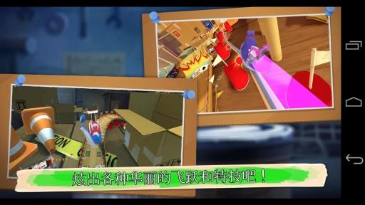 极速蜗牛|玩賽車遊戲App免費|玩APPs
