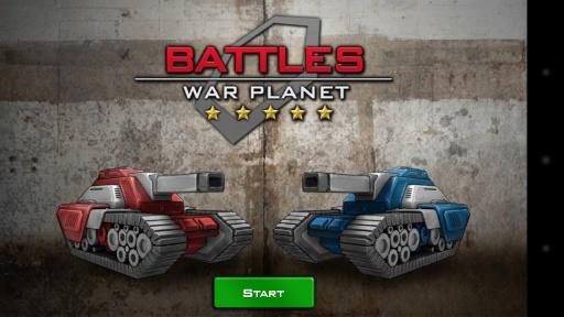 战争星球|玩策略App免費|玩APPs