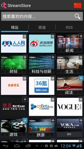 IDM Internet Downloader Magic APK 6.19.3 - Free Productivity App ...