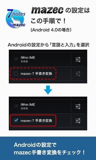 日语手写输入截图2
