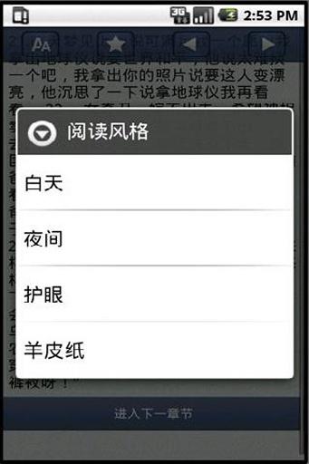 免費書籍App|经典开心笑话一|阿達玩APP