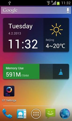 紅米Note 4G 增強版——小米手機官網