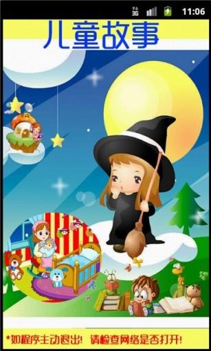 〖 過新年 〗 - 兒童flash網:兒童歌曲大全,兒童小遊戲大全,兒童故事大全
